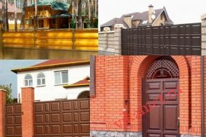 Филенчатые ворота Каскад в городе Беднодемьяновск