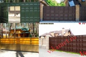 Филенчатые ворота Каскад в городе Брянск
