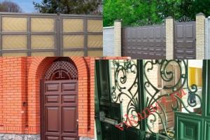 Филенчатые ворота Каскад в городе Енисейск