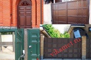 Филенчатые ворота Каскад в городе Холм