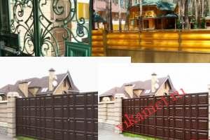 Филенчатые ворота Каскад в городе Кимовск
