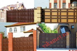 Филенчатые ворота Каскад в городе Кисловодск