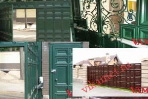 Филенчатые ворота Каскад в Самарской области