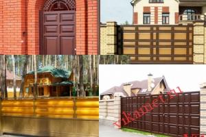 Филенчатые ворота Каскад в городе Свердловск
