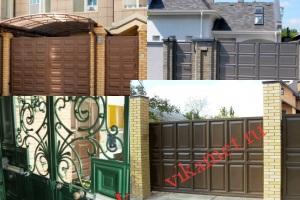 Филенчатые ворота Каскад в городе Усть-Джегута