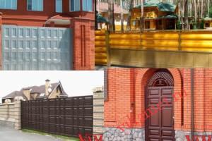 Филенчатые ворота Каскад в городе Ясный