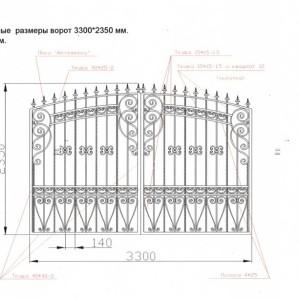Ворота Узорные металлические