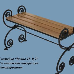 ograda-skamejka-v-15-1