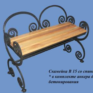 ograda-skamejka-v-15-so-spinkoj