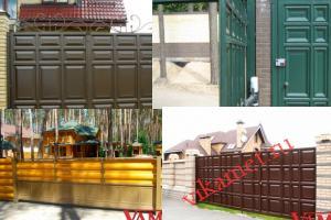 Филенчатые ворота Каскад в городе Арамиль