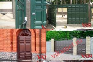 Филенчатые ворота Каскад в городе Белоусово