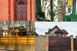 Филенчатые ворота Каскад в городе Чкаловск