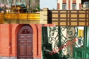 Филенчатые ворота Каскад в городе Чулым-3
