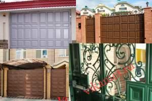 Филенчатые ворота Каскад в городе Халтурин