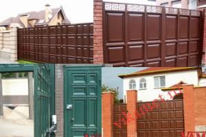 Филенчатые ворота Каскад в городе Кайеркан