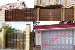 Филенчатые ворота Каскад в городе Когалым