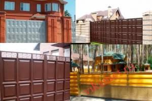 Филенчатые ворота Каскад в городе Кохма
