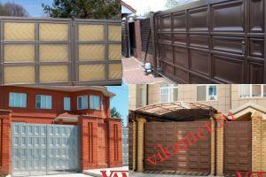 Филенчатые ворота Каскад в городе Нальчик