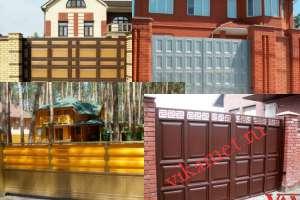 Филенчатые ворота Каскад в городе Сальск