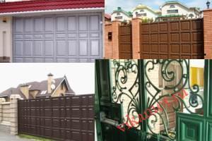 Филенчатые ворота Каскад в городе Саянск
