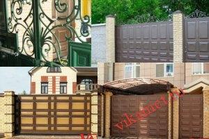 Филенчатые ворота Каскад в городе Солнечногорск-7