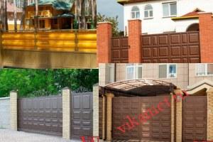 Филенчатые ворота Каскад в городе Тольятти
