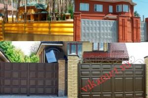 Филенчатые ворота Каскад в городе Томмот