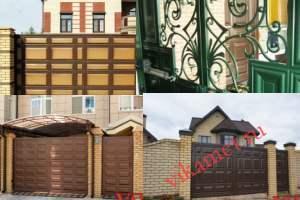 Филенчатые ворота Каскад в городе Яхрома