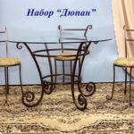 Набор мебели Элегант